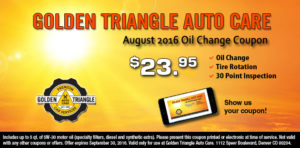 Oil Coupon August 2016