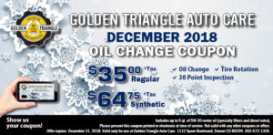 December Oil Change Coupon