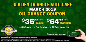 March 2019 Oil Change Coupon