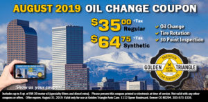 August 2019 Oil Change Coupon